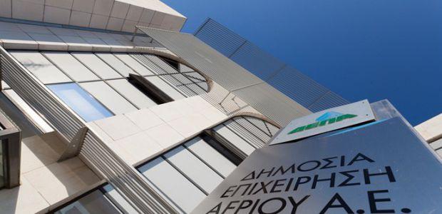 Tον αποκλεισμό εταιρειών που δραστηριοποιούνται στη παραγωγή ή προμήθεια  αερίου και ηλεκτρισμού στην Ελλάδα από τη δυνατότητα να αποκτήσουν τον  έλεγχο και ... eb07d62d6dc